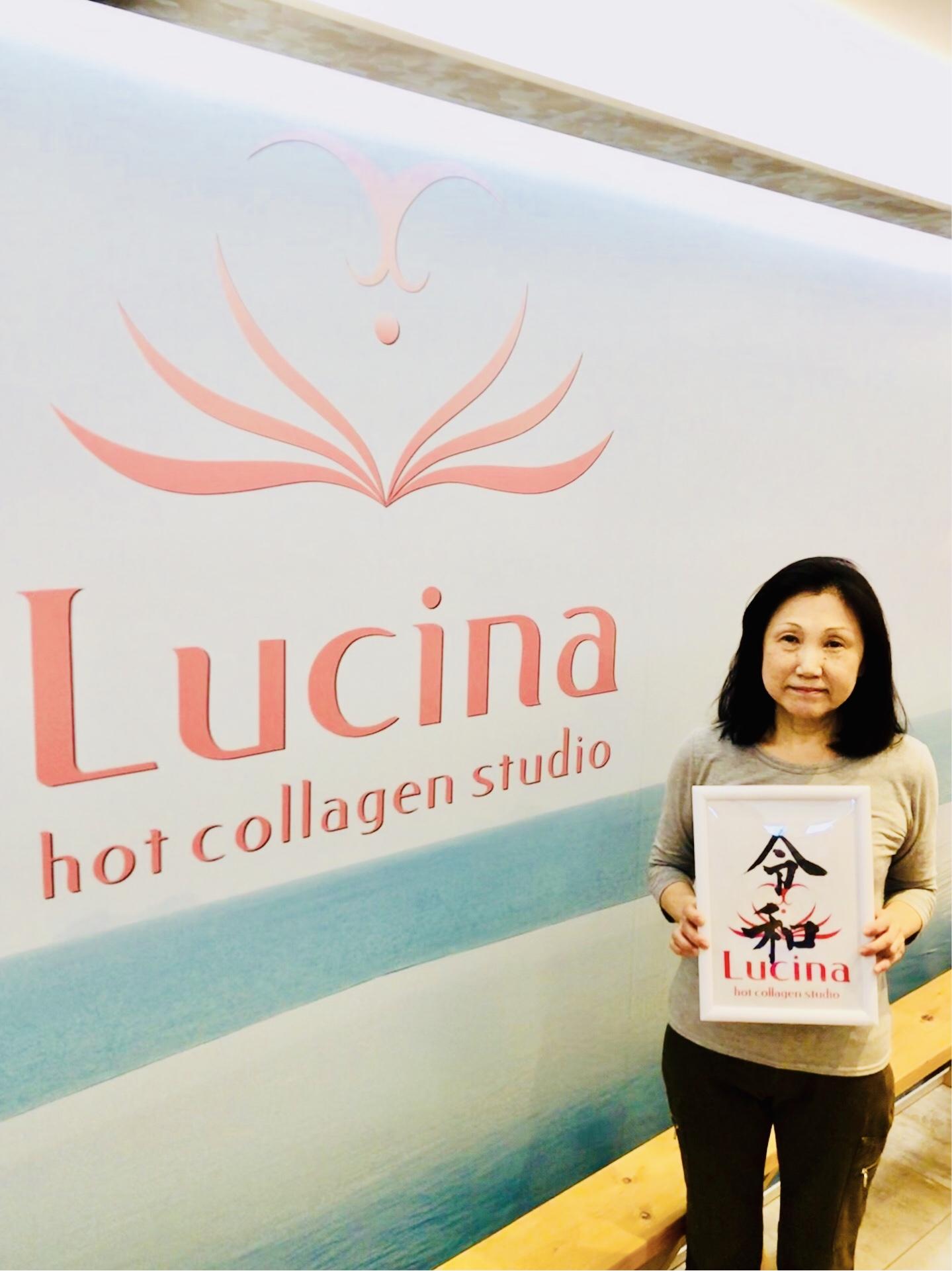 改元記念『令和』EVENT⑥ in Lucina