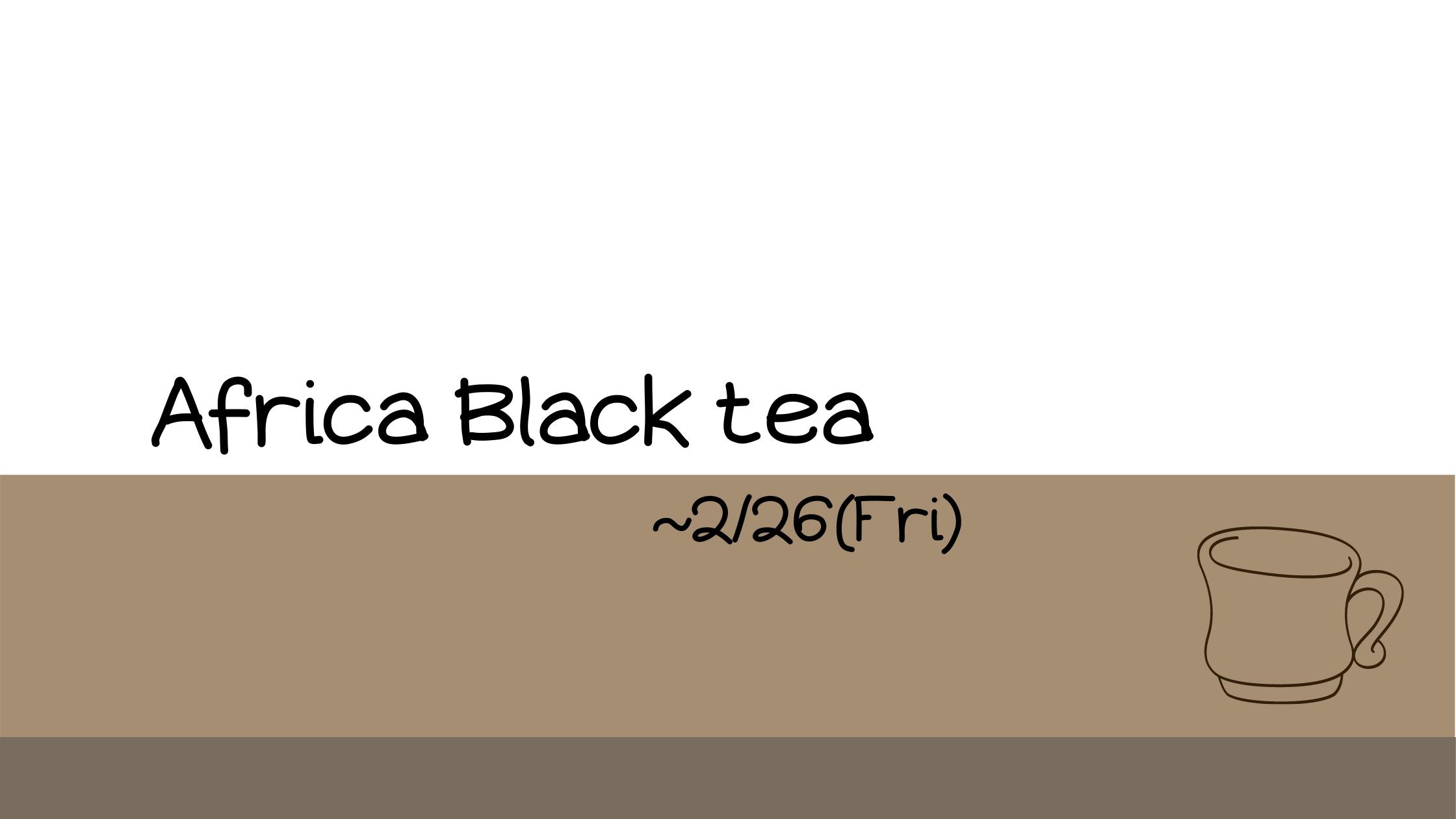 アフリカ紅茶販売会