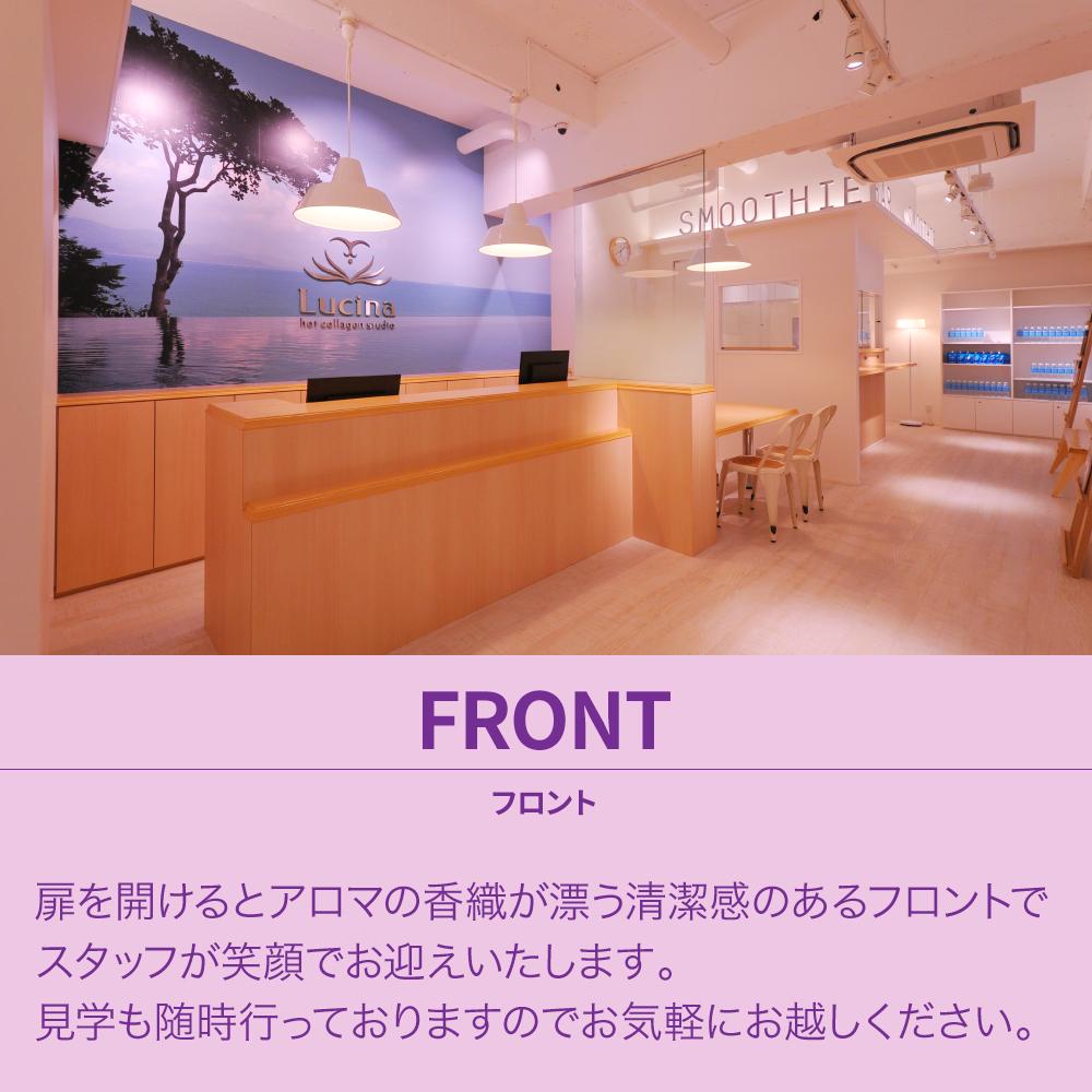 ホットヨガ&コラーゲンスタジオ ルキナ東久留米の画像