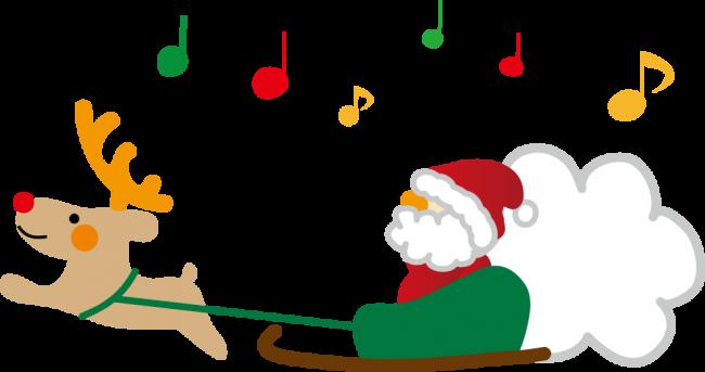 初めてのクリスマスコスプレ?