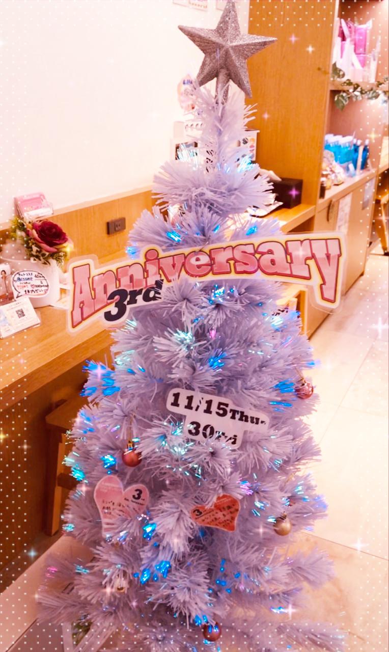 """【3nd anniversary】""""感謝を込めて""""3周年記念イベント開催!!!✨"""