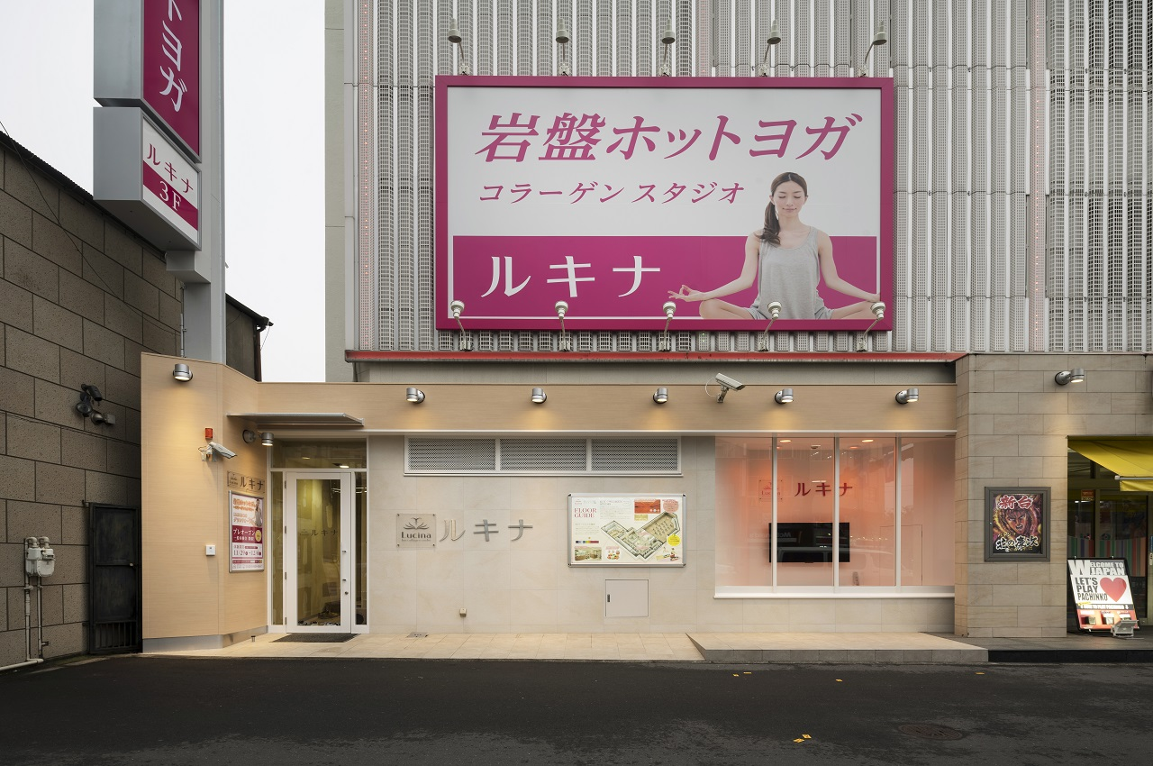 ホットヨガ&コラーゲンスタジオ Lucina(ルキナ)三ノ輪店の画像